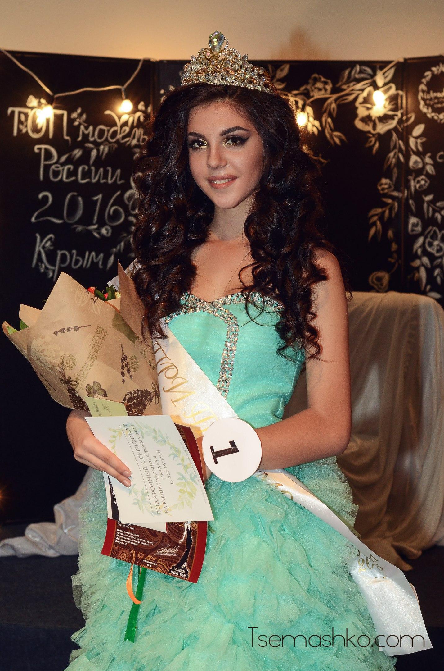 Победительница конкурса «Топ-модель России-Крым 2016»
